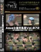 Aquaな露天風呂 Vol.872 潜入盗撮露天風呂八判湯 其の弐