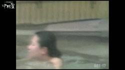 Aquaな露天風呂 Vol.876 潜入盗撮露天風呂十二判湯 其の四 裏DVDサンプル画像