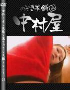 女子トイレ盗撮 某ファミレス編vol.07