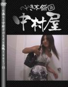 お漏らし寸前デパトイレ盗撮!Vol.03