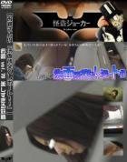 【お銀さんの「洗面所突入レポート!!」】 お銀 Vol.78 美しすぎる妖精