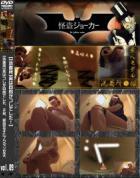 洗面所 実は目的がコレでした Vol.09 2名。経血女子とプクマン女子。