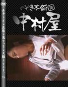 女子トイレ盗撮 某ファミレス編 vol.26