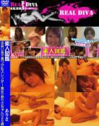 素人図鑑 ~盛り狂う淫らな女達~ 出会い系で見つけたスレンダー美女「ありさちゃん」20歳