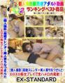 【個人撮影】超絶スレンダー美人妻ちなつさんとエロエロ痴女プレイで生ハメ口内発射!