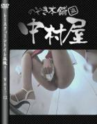 レースクィーントイレ盗撮! Vol.12
