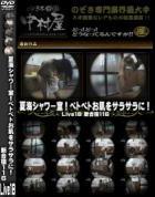 夏海シャワー室!ベトベトお肌をサラサラに!Live18 新合宿116
