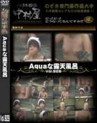 Aquaな露天風呂 Vol.926
