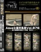 Aquaな露天風呂 Vol.876 潜入盗撮露天風呂十二判湯 其の六