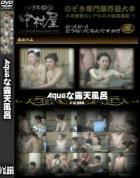 露天風呂盗撮のAqu●ri●mな露天風呂 Vol.806