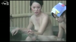 Aquaな露天風呂 Vol.876 潜入盗撮露天風呂十二判湯 其の七 裏DVDサンプル画像