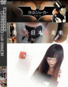 美しい日本の未来 No.57 さらに進化