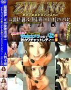 超過激LIVE映像流出 Webカメラの前でオナる激カワチャットレディーⅡ Live.05