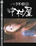 女子トイレ盗撮 某ファミレス編 vol.28