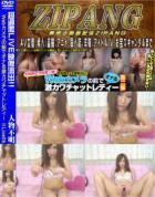 超過激LIVE映像流出 Webカメラの前でオナる激カワチャットレディーⅡ Live.06