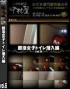 部活女子トイレ潜入編 Vol.06