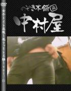 女子トイレ盗撮 某ファミレス編 vol.01