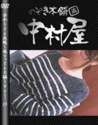 女子トイレ盗撮 某ファミレス編 vol.29