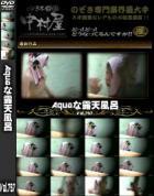 露天風呂盗撮のAqu●ri●mな露天風呂 Vol.757