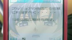 満淫電車 調書3 「舌たらずな放課後、急発射注意」 裏DVDサンプル画像