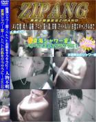 夏海シャワー室 ベトベトお肌をサラサラに Vol.02