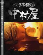 女子トイレ盗撮 某ファミレス編 vol.30