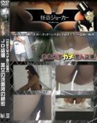 JD盗撮 美女の洗面所の秘密 Vol.53