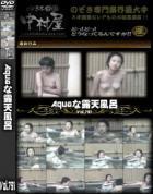 露天風呂盗撮のAqu●ri●mな露天風呂 Vol.791