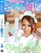 ヤラレ人形33 亜美