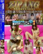 超過激LIVE映像流出 Webカメラの前でオナる激カワチャットレディーⅡ Live.07