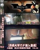JD盗撮 美女の洗面所の秘密 Vol.68
