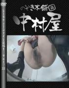 レースクィーントイレ盗撮!Vol.22