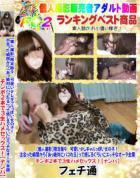 【個人撮影】限定版9 可愛い少しギャルっぽい女の子!?出会った瞬間から「あっ絶対にパコれる」