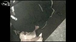 インターネットカフェの中で起こっている出来事 Vol.004 裏DVDサンプル画像