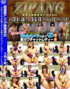 超過激LIVE映像流出 Webカメラの前でオナる激カワチャットレディーⅡ Live.10