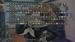 恋の恋 DVDPG 裏DVDサンプル画像