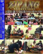 流出!制服女子見学クラブで盗撮された生々しい映像 Vol.01
