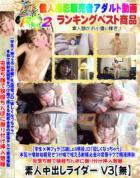 【学生×神フェラ】S級Loli現役JD「欲しくなっちゃう」本気汁噴射幼膣見せつけ マナ