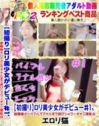 【初撮り】ロリ美少女がデビュー#1、経験極少バイブルでアナルまで遊びシャワーオナニ裸肌白