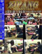 流出!制服女子見学クラブで盗撮された生々しい映像 Vol.02