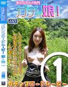 ガチンコロードムービー MA・MI 1 麻美