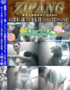 夏海シャワー室 ベトベトお肌をサラサラに Vol.06