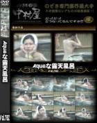 露天風呂盗撮のAqu●ri●mな露天風呂 Vol.792