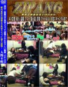 流出!制服女子見学クラブで盗撮された生々しい映像 Vol.03
