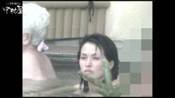 Aquaな露天風呂 Vol.933 裏DVDサンプル画像
