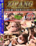 変態美食屋!「撮り娘」のハメ撮りフルコース!絶品メニュー第2弾!! ゆみちゃん編