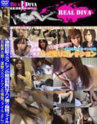 凄腕芸能スカウトマンの厳選制服女子ハメ撮り極秘ファイル No.21