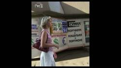 綺麗なモデルさんのスカート捲っちゃおう!! vol14 裏DVDサンプル画像