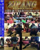 流出!制服女子見学クラブで盗撮された生々しい映像 Vol.04