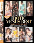 PARADE Vol.39 : エロティックビーナスベスト